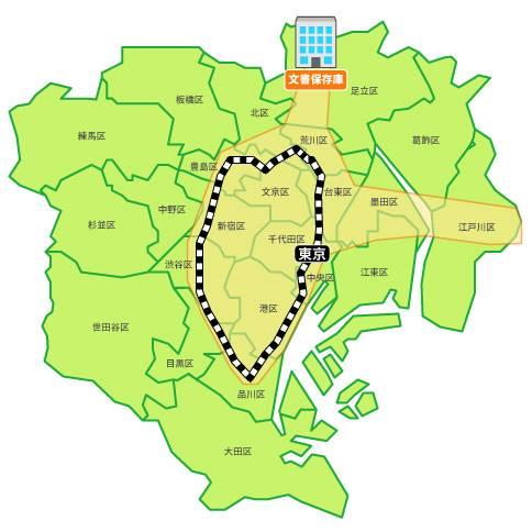 サービス提供地域の図